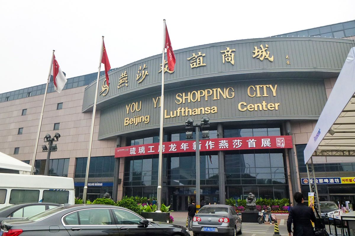 Klaus Rütten Consulting China Shopping